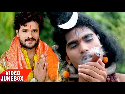 Khesari Lal का नया Bol Bam गाना कलेक्शन || Bhojpuri Shiv Bhajan Collection 2017