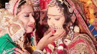 आम्बा पाका ने आम्बली - Rajasthani Vivah Geet Brand New   Sarita Kharwal Song 2017   FULL HD VIDEO thumbnail