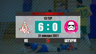 Fairplay Championship 2020 21 Премьер лига 13 тур Казан Егетляре vs Штурм 6 0