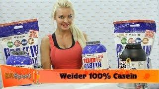 Weider 100% Casein Спортивное питание (ERSport.ru)(http://www.ersport.ru/ Заходите к нам - пожалуй самый лучший интернет-магазин спортивного питания ! ссылки на бренд:..., 2013-11-20T00:21:25.000Z)