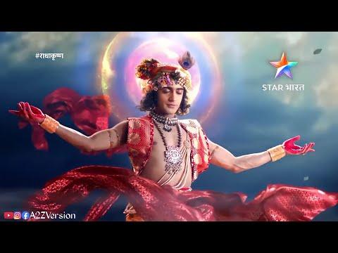 #राधाकृष्ण   RadhaKrishna New Promo    RadhaKrishn New Promo  RadhaKrishn  STAR Bharat