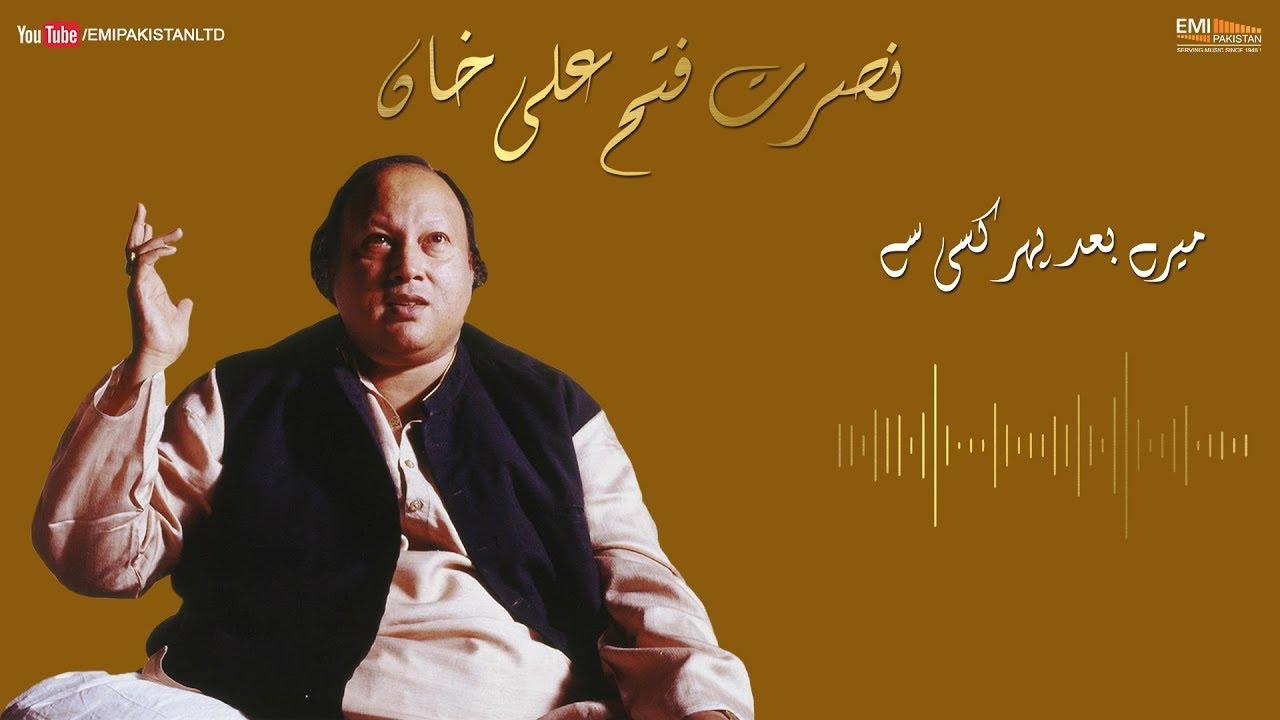 Mere Baad Phir Kisi - Nusrat Fateh Ali Khan | EMI Pakistan Originals