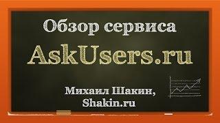 видео Alytics.ru