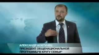 видео Святой: Пётр и Феврония