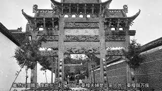 浙江舊影1917年,杭州棲霞嶺下的岳王廟