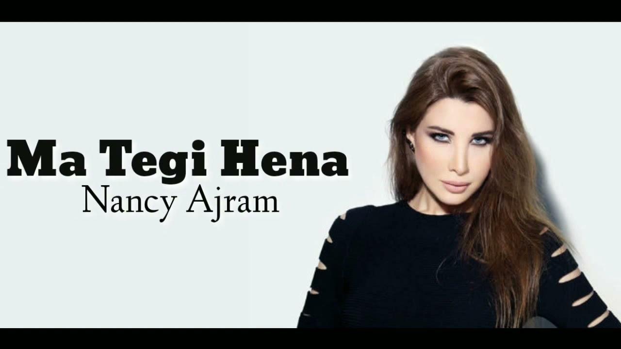 Download Nancy Ajram - Ma Tegi Hena (Lyrics)