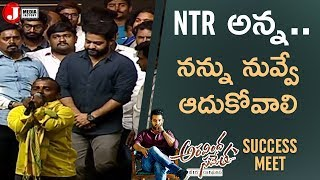 Fan Emotional Request to Jr NTR | Aravindha Sametha Success Meet | Nandamuri Balakrishna | Trivikram