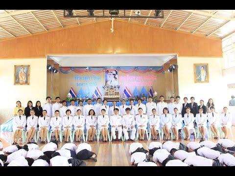 การประเมินมาตรฐานการศึกษา 2558 โรงเรียนทุ่งฝนวิทยาคาร สพม 20