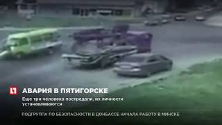 Три человека погибли при столкновении грузовика и маршрутного такси