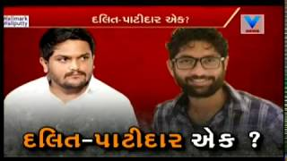 Dalit Leader Jignesh Mevani Supporting Hardik Patel over Sex CD Row | Vtv News