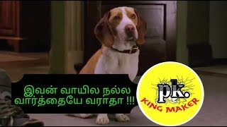 Hollywood movie tamil dubbed super scenes from underdog comedy scene