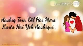 Valentine special  kal tak jiske sapne dekhe aaj wo mere pa hai whasapp status song...