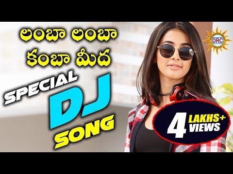 Lamba Lamba Kamba Meedha || Non Stop Dj Songs | Disco Recording  Company