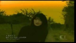 My Little Lover - 空の下で