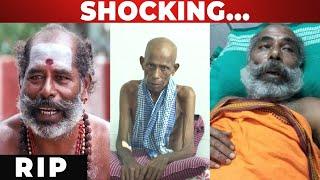 Shocking :புற்றுநோயால் பாதிக்கப்பட்ட நடிகர் Thavasi சிகிச்சை பலனின்றி உயிரிழந்தார் | Cancer | RIP