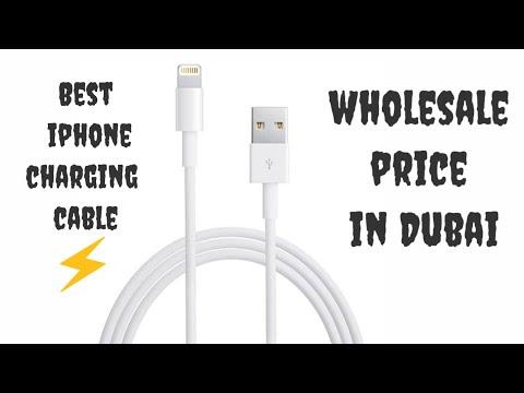 #Best iPhone# charging cable wholesale price in Dubai 2020 Urdu or Hindi/ Muhammad TALHA/