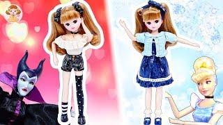 リカちゃん コーディネート対決❤粘土で衣装を手作り⭐どっちが可愛く変身できるかな♪おもちゃ 人形 アニメ thumbnail