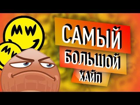 Как заработать на хайпе GRIN ?? | Обзор MimbleWimble и Grin Coin криптовалюта BEAM