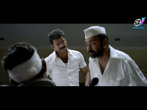 Theri Therikkum Vijay | Super Scene | Thalaivaa | Tamil | MASS DIALOGUE DELIVERY