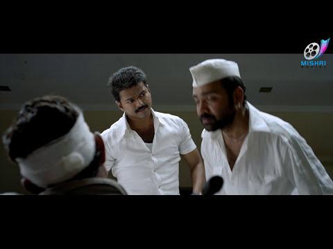 Theri Therikkum Vijay   Super Scene   Thalaivaa   Tamil   MASS DIALOGUE DELIVERY