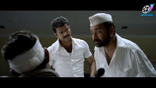 theri therikkum vijay super scene thalaivaa tamil mass dialogue delivery