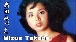 高田みづえの画像集です。(たかだみづえ)Mizue Takada,鹿児島県揖宿郡...