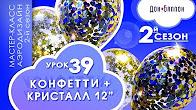 Продажа, поиск, поставщики и магазины, цены в ростове-на-дону. 66*49 см автомобилей воздушные шары фольгированные шары дети подарок.