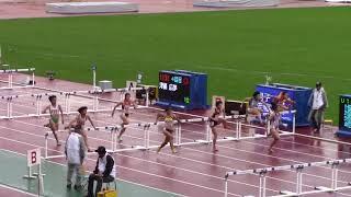 2017 U20陸上  女子100mH 準決勝