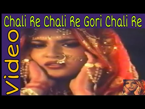 Chali Re Chali Re Gori    Md. Aziz   Aawaz De Kahan Hai    Avinash W, Shikha S    HD Video