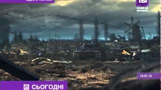 Український трейлер до онлайн-гри може отримати голлівудську премію