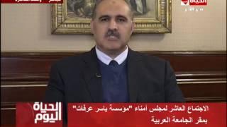 شاهد.. عضو بحركة فتح: 'نبحث عن القدس لنحميها'