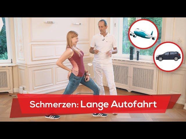 Rückenschmerzen nach langer Autofahrt (Soforthilfe + Übungen) | Liebscher & Bracht | Flugreise