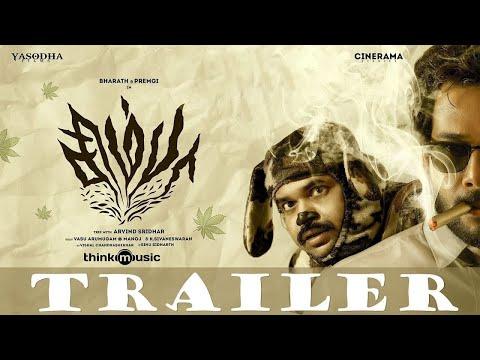 Simba Official Trailer | Bharath, Premgi | Arvind Sridhar | Vishal Chandrashekhar
