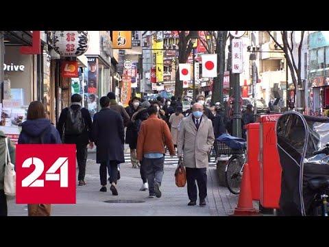 Япония полностью закрыла границы из-за COVID-19 - Россия 24