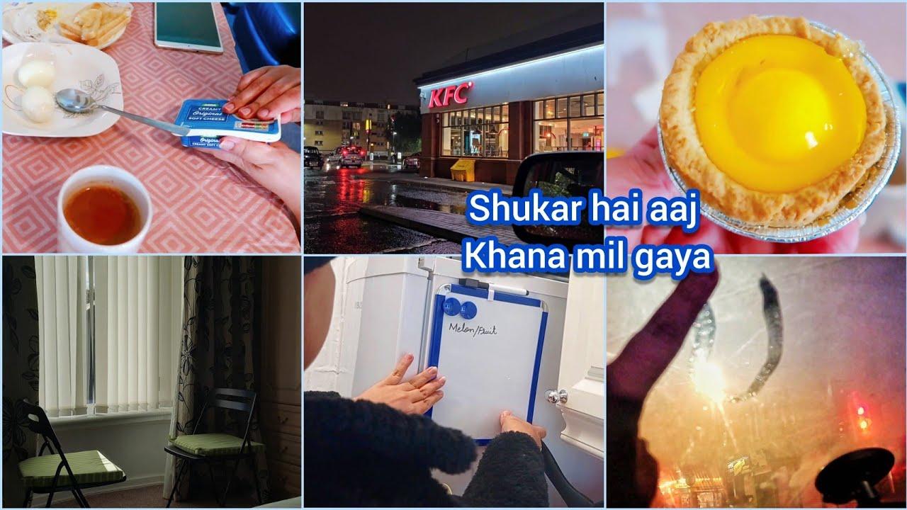 Main tum aur barish || My new kitchen helper jo sab yad rakhay ga