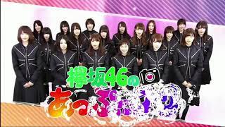 欅坂46のあっぷっプり 菅井友香 Keyakizaka46 Appuppuri Sugai Yuka Episode 3.