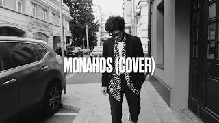 Alexandros Tsopozidis-Monahos (cover)