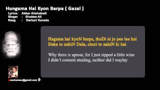 Hungama hai kyon barpa Lyrics with English Translation
