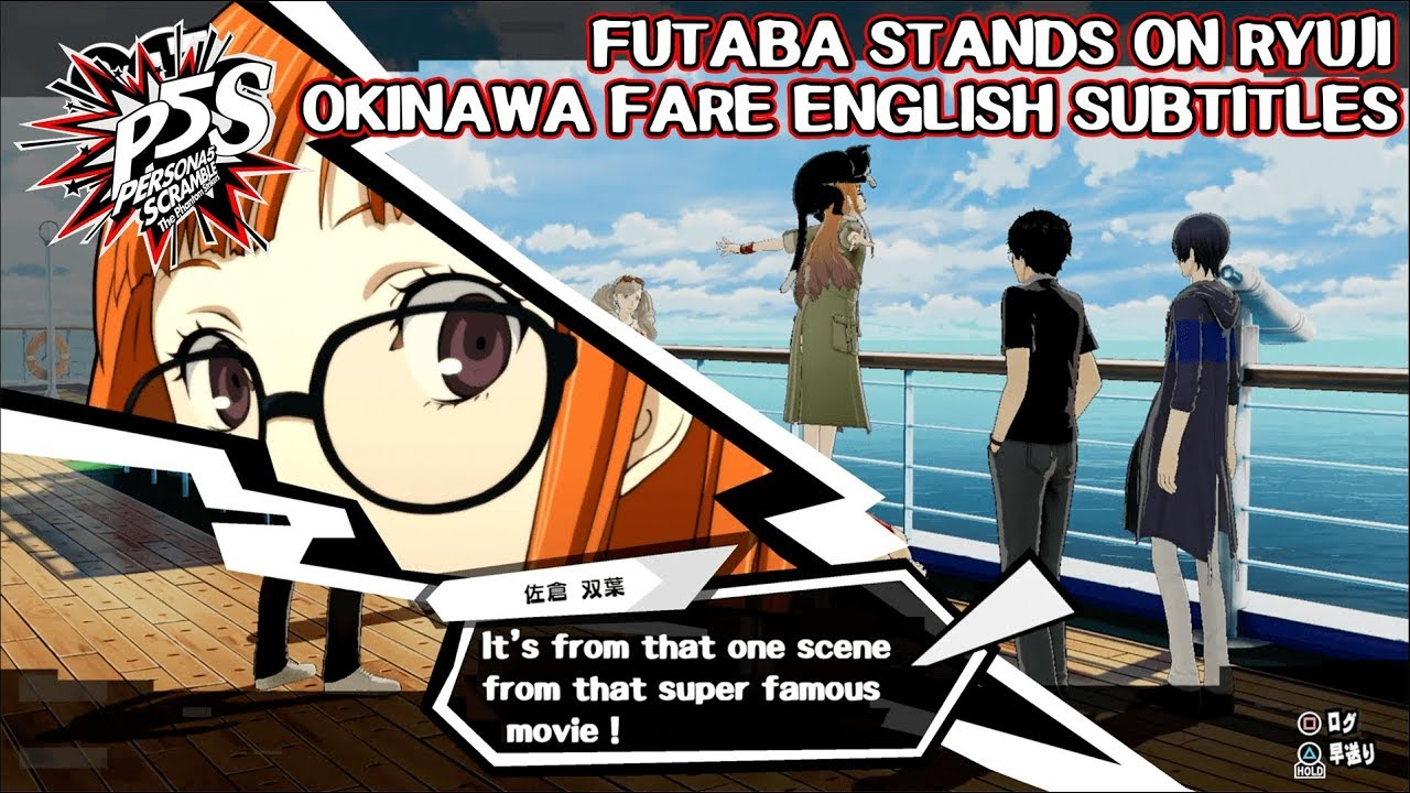 futaba stands on ryuji english subtitles persona 5 scramble the phantom strikers youtube futaba stands on ryuji english subtitles persona 5 scramble the phantom strikers