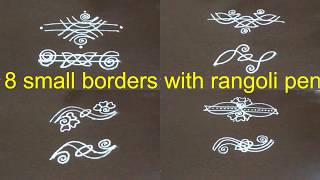 8 small borders without dots with rangoli pen||kolam side designs