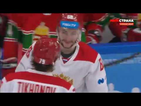 РОССИЯ ВЕНГРИЯ Хоккей Обзор матча Универсиада 2019