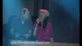 Cinema Bizarre (Dj set) - Kiro sing t.A.T.u song