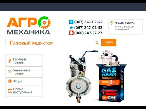 В нашем интернет-магазине вы можете купить пропановый редуктор серии бпо для газосварочного оборудования, доступные цены и доставка по всей россии.