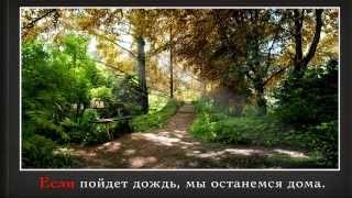 Present или Future?  Видео курс английского языка ДЛЯ НАЧИНАЮЩИХ. 17(Еще 10 бесплатных уроков: http://irina-kolosova.com ------------------------------------------------------------------------ Подписаться на канал YouTube:..., 2014-02-28T17:29:35.000Z)