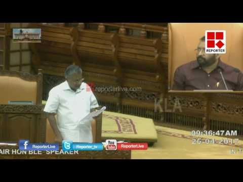 Kerala CM Pinarayi Vijayan's full speech in Niyamasabha on the allegations raised Against MM Mani