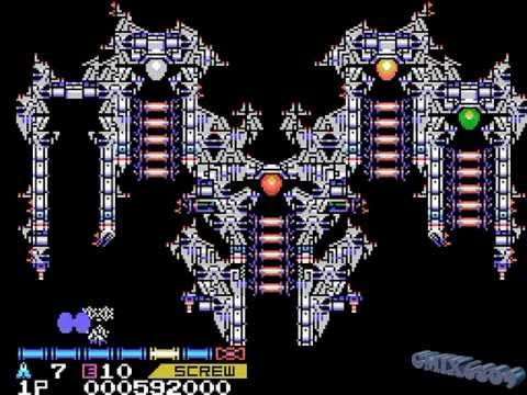 MSX SALAMANDER Long Play / 沙羅曼蛇