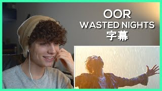 ONE OK ROCK - Wasted Nights • Reaction Video + [字幕] | FANNIX