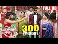 "Celebration Of 300 Episodes Completion Of Serial ""Aap Ke Aa Jane Se"" 