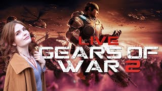 Gears of War 2 | Playing for the first time
