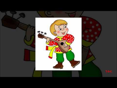 Музыкальный инструмент - Балалайка. Рассказ, иллюстрации и звучание.